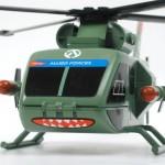Helicóptero de ataque (Vista frontal)