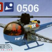 Helicóptero Fumigador