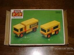 Modelos alternativos al Hato Bus Japonés (Reverso caja)
