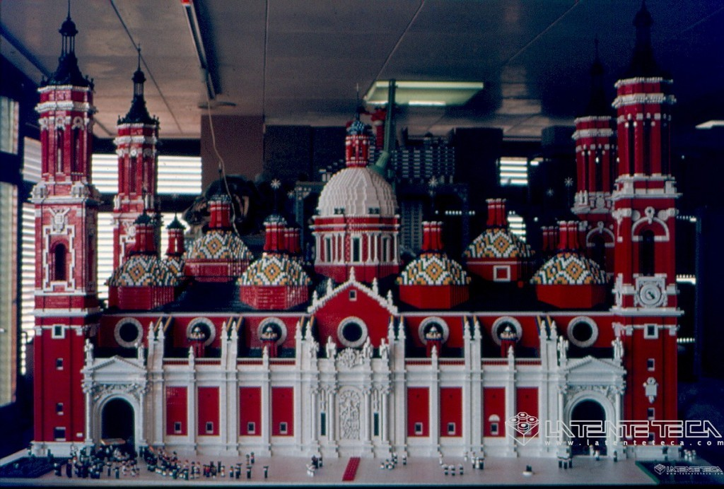 Basílica del Pilar terminada en las dependencias de EXIN